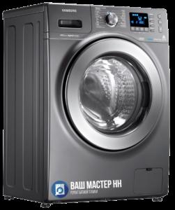 Ремонт стиральной машины Самсунг (Samsung)