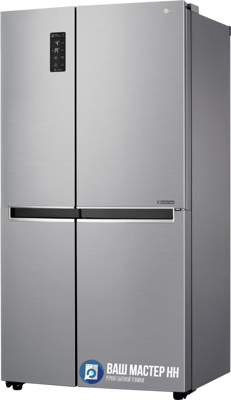 холодильник элджи