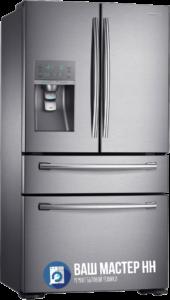 Ремонт холодильников Samsung (Самсунг) на дому