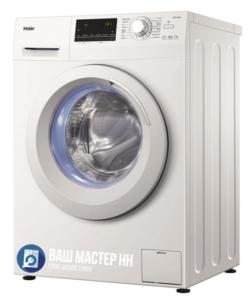 Ремонт стиральной машины Haier (Хаер)