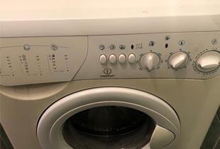 Ремонт стиральной машины Индезит ( Indesit) ремонт электронного модуля управления